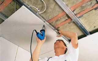 Выравнивание потолка гипсокартоном: инструкция по монтажу ровного потолочного покрытия своими руками, видео, фото