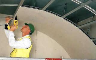 Как сделать арочный потолок