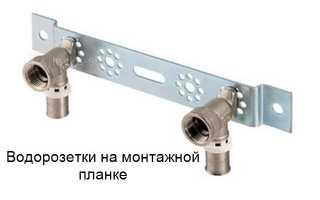 Установка смесителя на гипсокартон: крепление водорозетки на гипсокартон