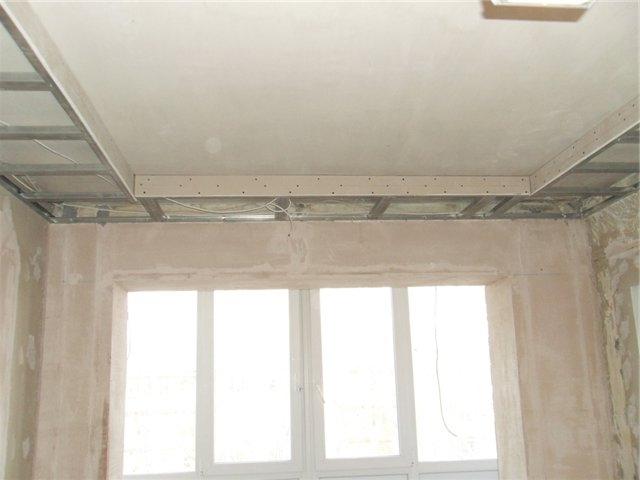 Каркас гипсокартонного потолка