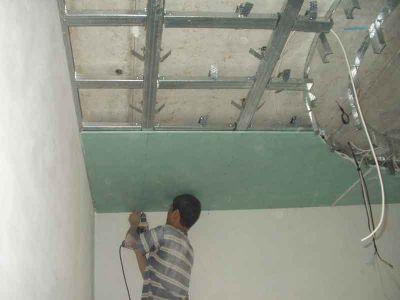 как отделать потолок из гипсокартона