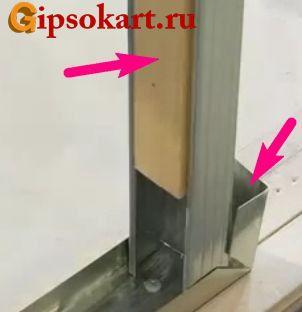 montazh-peregorodki-10