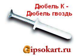 montazh-peregorodki-14