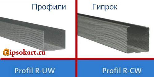 montazh-peregorodki-18