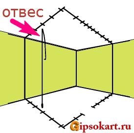 montazh-peregorodki-9