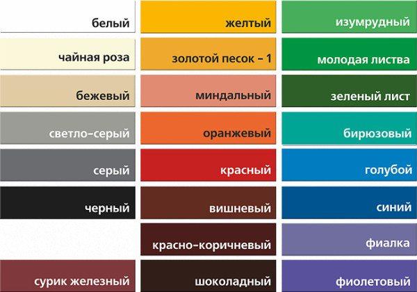 Насыщенные цвета масляных красок