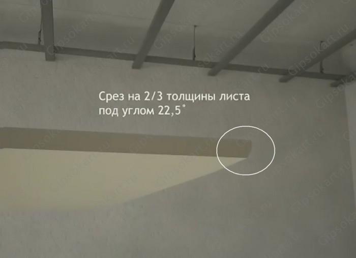 potolok gipsokarton montazh screen15