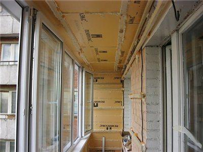 Потолок и стены утеплены