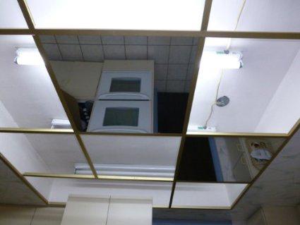 Элементы зеркал на подвесной конструкции