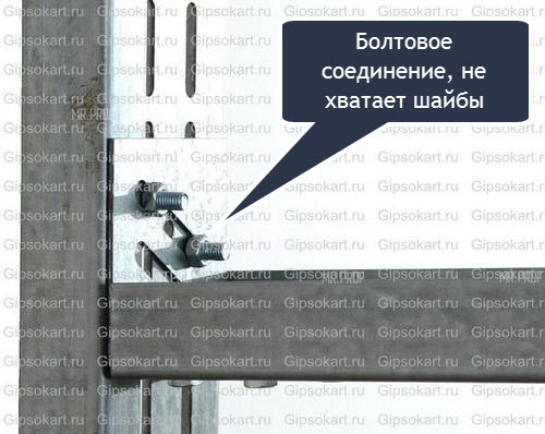 profil usilennyy ua 50 40 mm