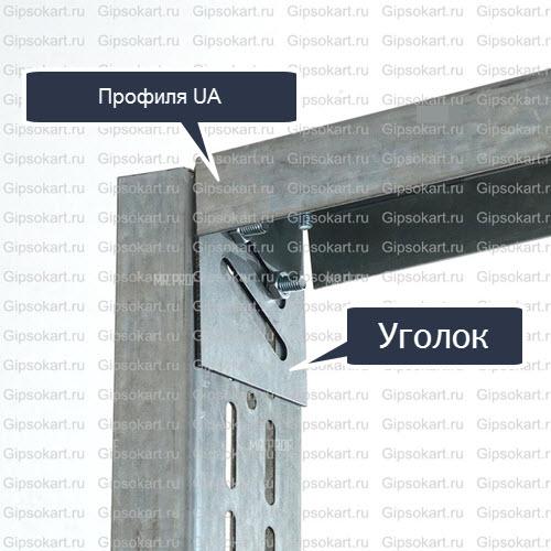 profil usilennyy ua 50 40 mm 2mm 3000mm