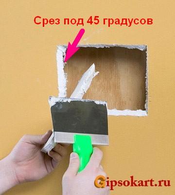 remont-steny-gipsokartona-5