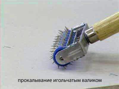 С помощью такого нехитрого инструмента, нужно произвести перфорацию
