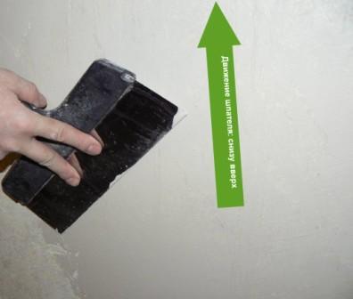 shpaklevka sten gipsokartona 4