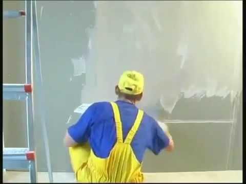 Шпатлевание покрытия.