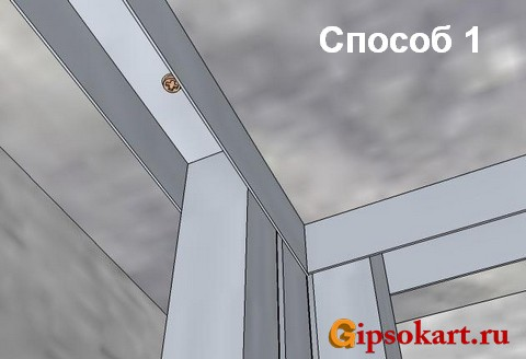 ugly-peregorodok-6