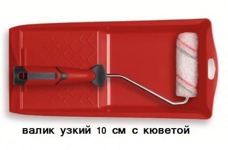 valiki maljarnye dlja potolka gipsokartona 5